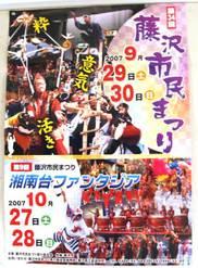 Matsuri001_2