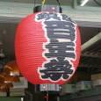 五所神社(鎌倉材木座)