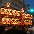 大町八雲神社(鎌倉)