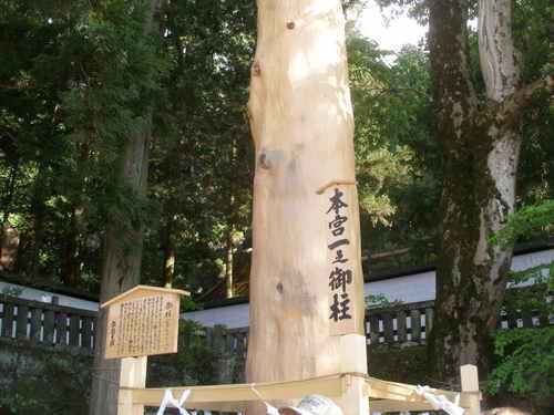 諏訪大社(長野)
