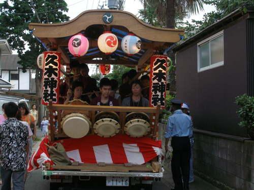 久木神社(逗子)