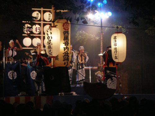 西馬音内盆踊り~遊行の盆2006